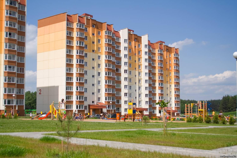госжилфонд как узнать стоимость 4 х комнатной квартиры.